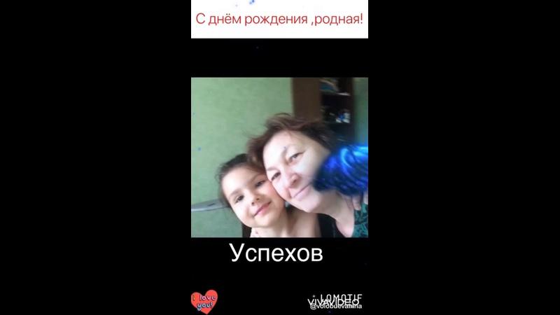 Видео от Инны Волобуевой