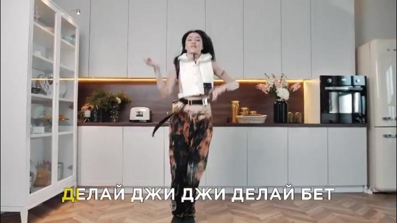 Captaindianarice ggbet dance