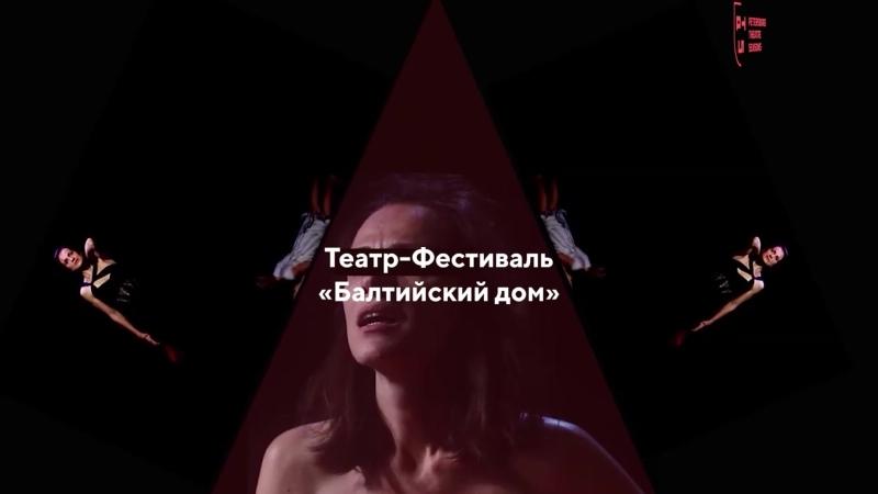 Видео от Русский Дом в Гюмри