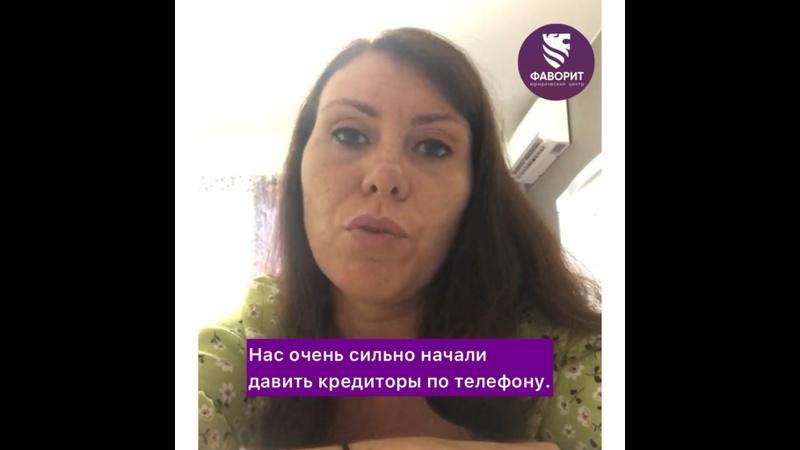 Видео от Банкротство ЮЦ Фаворит