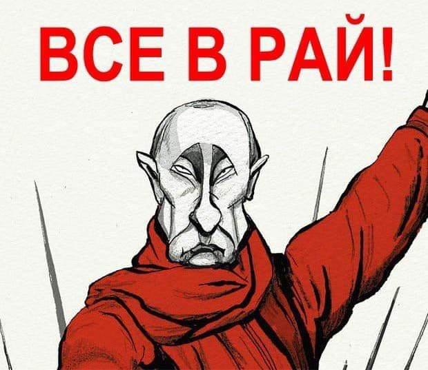 ЕДИНСТВО В БАЗЕ ДАННЫХ ЭЛЕКТРОННОГО КОНЦЛАГЕРЯ    13.11.2020  Путин 38579