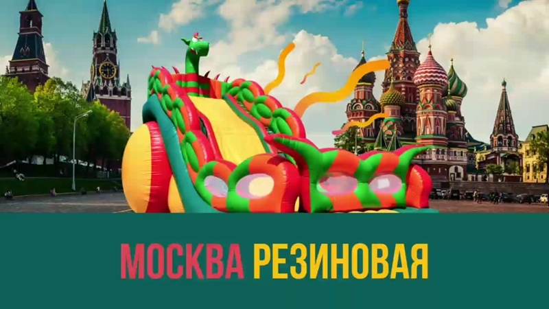 Опрос Понаехали тут Москвичи о гостях столицы 1080p mp4