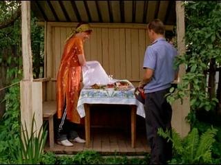 Участок. Серии 7-8 (2003)
