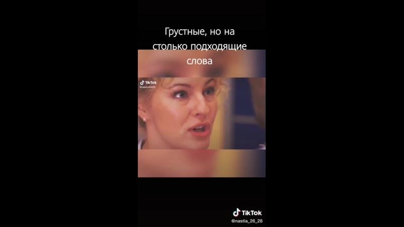 Дневник доктора Зайцеврй