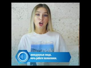 来自Городские новости   Тольятти的视频