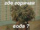 Фотоальбом человека Гульнары Самигуллиной
