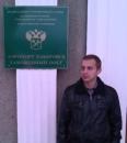 Алексей Чемаров фотография #47