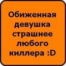 Фотоальбом Елизаветы Моисеевой