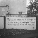 Персональный фотоальбом Темы Бродягина