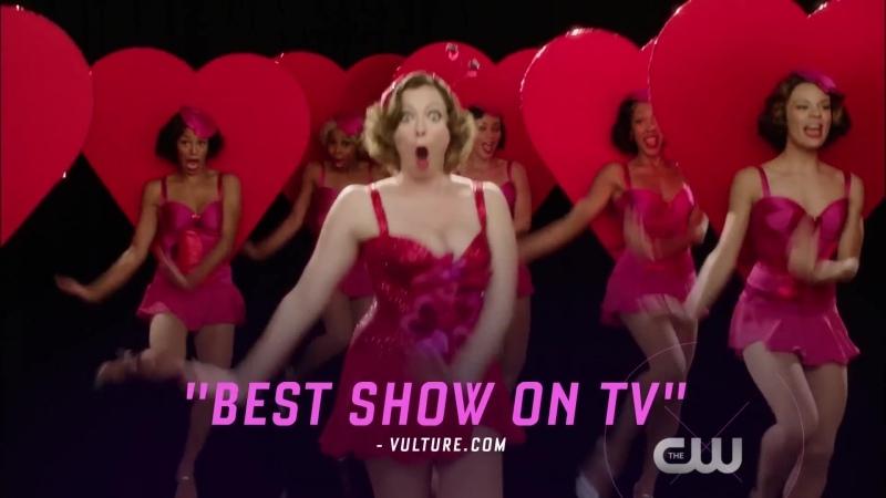 Чокнутая бывшая Crazy Ex Girlfriend 2 сезон Трейлер 2016 1080p