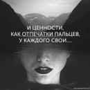 Фотоальбом Olga Shapovalova