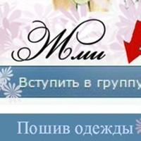 Фотография Радивы Радионовой
