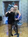 Персональный фотоальбом Арианны Середенко