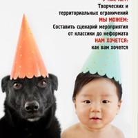 Фотография Иры Корпоративной