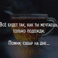 Эдуард Панин