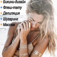 СашаИванова