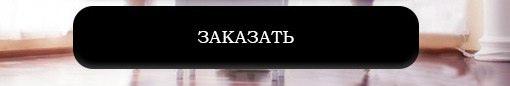 vk.com/write408666768