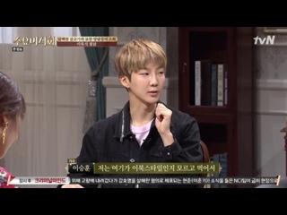 tvN Wednesday Food Talk