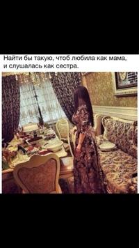 фото из альбома Shirli Gutlyyew №8