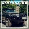 Обвес36 Off Road | Кунги | Крышки| Воронеж