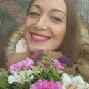 Фотоальбом Марии Бахтиной