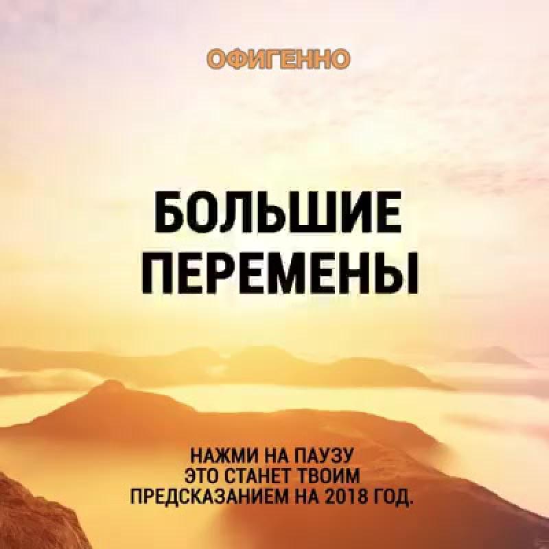 Видео от Ильи Запольского