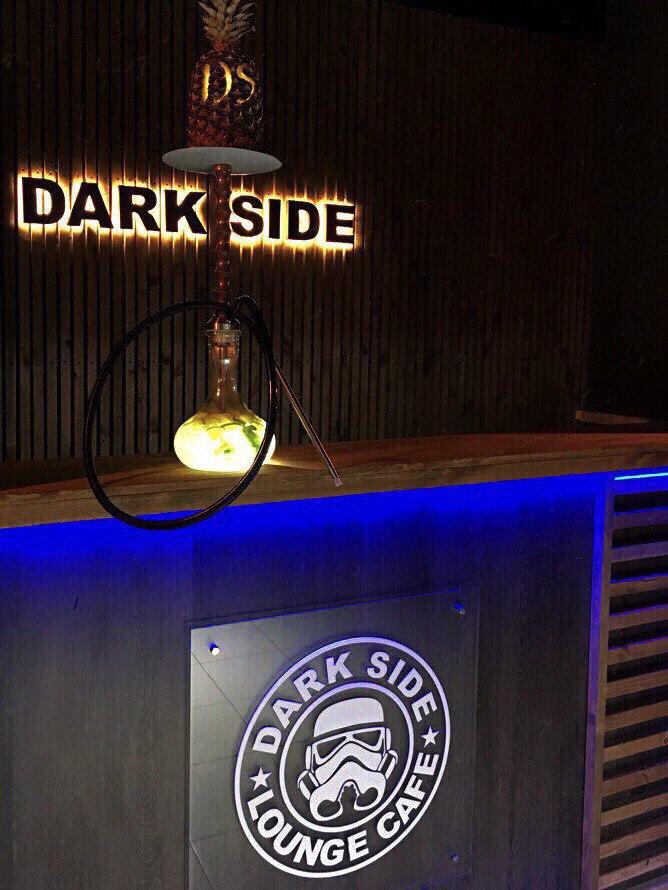 Lounge cafe, кальянная, кафе «DARK SIDE» - Вконтакте