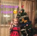 Персональный фотоальбом Светланы Максимовой