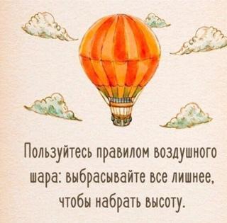 Алина Волкова фотография #23