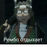Вадим Кирьянов