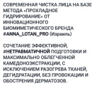 Янина Татьяна   Москва   47