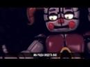TIK-TAK - REP FREDDI - 5 Nochej S Freddi SESTRINSKAYA LOKATSIYA PESNYA Five Nights At Freddys MosCatalogue.mp4