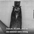Иманов Эмиль |  | 30