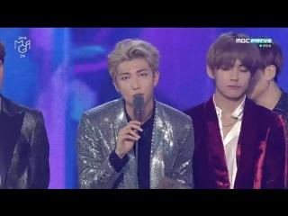 061118 Genie Music Awards Best Artist of the Year