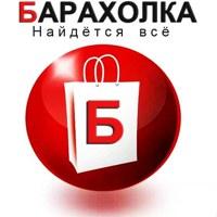 Барахолка Михайловск Ставропольский край