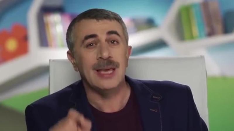 Комаровський спростував одне з найпопулярніших медичних табу
