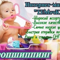 ОльгаТригуб