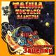 Алексей Рыбников - Свет Звезд (Через тернии к звездам)(Советская электронная музыка)