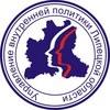 Управление внутренней политики Липецкой области