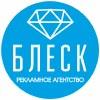 Реклама ВЫВЕСКИ/ВИЗИТКИ/ЛИСТОВКИ/ Тверь