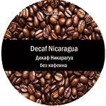 Decaf Nicaragua