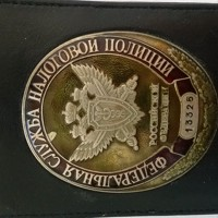 АлександрИванчин