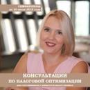 Персональный фотоальбом Юлии Игошиной