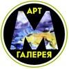 """Арт Галерея """"МОСТ"""""""
