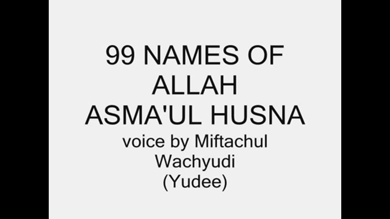 Asmaul Husna - Voice by Miftachul Wachyudi (Yudee)