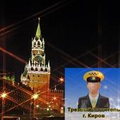 Трезвый водитель Киров - Москва