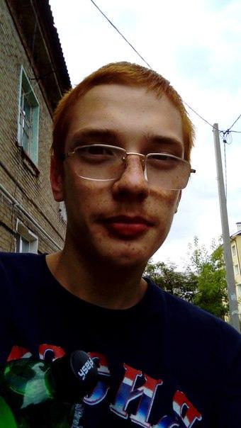 Maks, 24, Perm