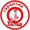 """Ивановский трикотаж - """"Уют Текстиль"""""""