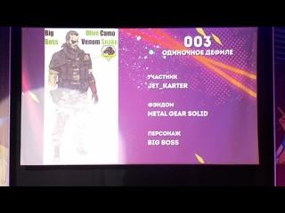 003 (192) Jet_Karter / Metal Gear Solid — Big Boss (Запад)