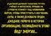 В далекой-далекой Галактике группа учёных и философов, пришла на суровую планету под названием Тайтон, чтобы приступить к изучению Силы, а также основали Орден джедаев, первую в истории организацию, посвящённую этому виду энергии….
